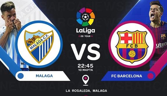 Прогноз матча осасуна малага 10 марта
